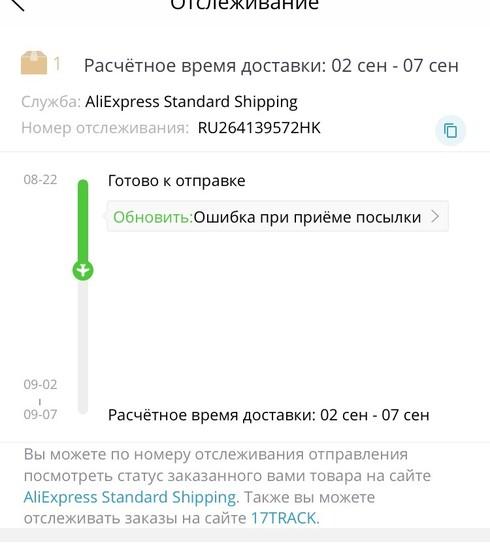 фраза на русском
