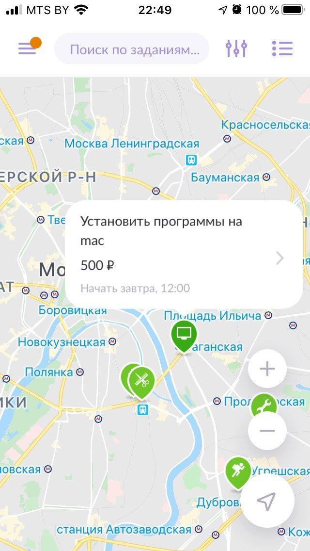 YouDo карта заданий