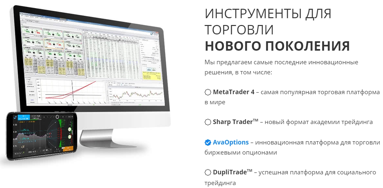 инструменты торговли
