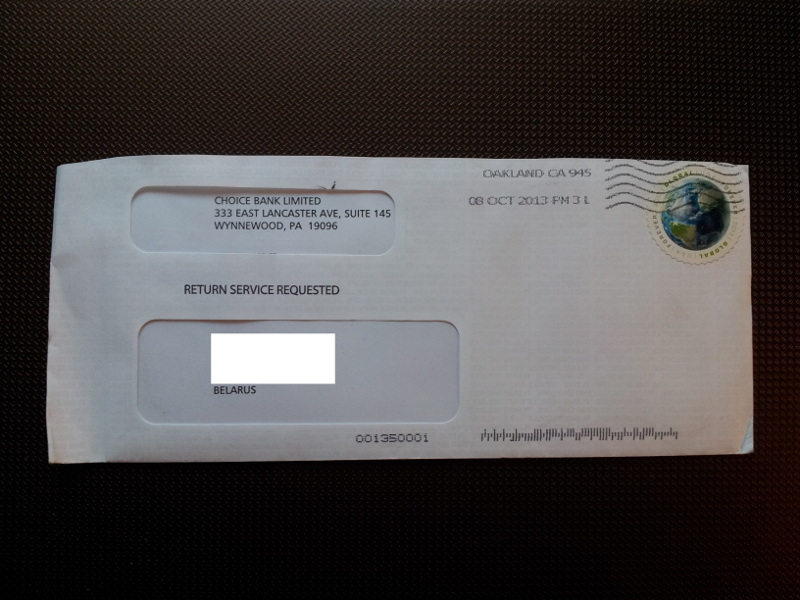 Письмо с картой от epayservice