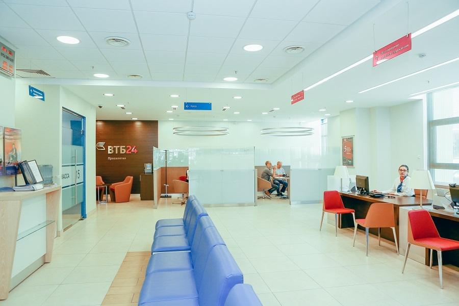 офис банка втб24