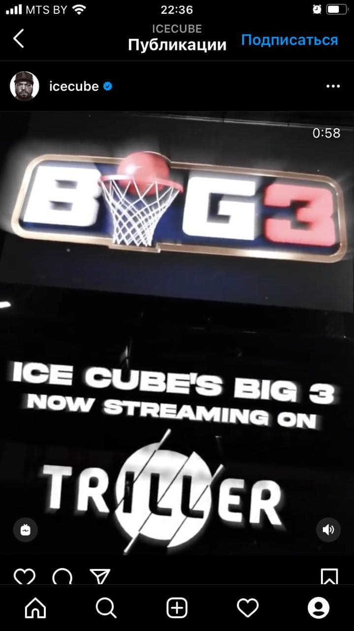 видео баскетбола
