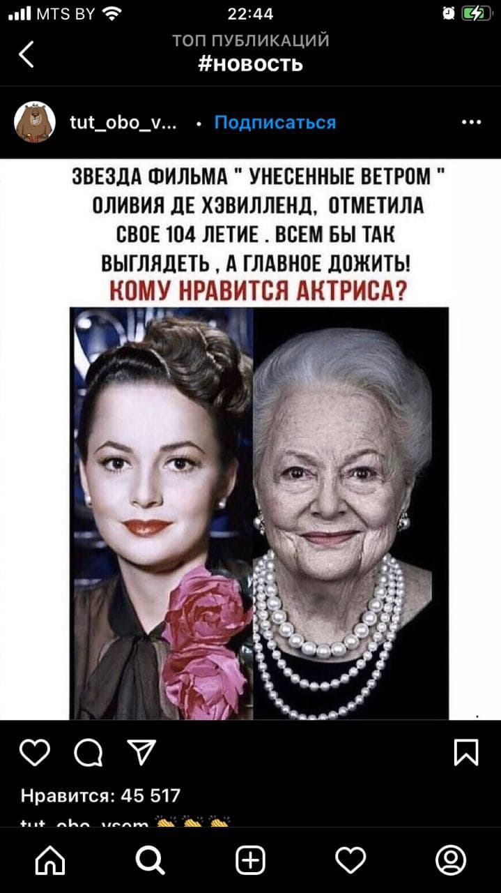 новость кино