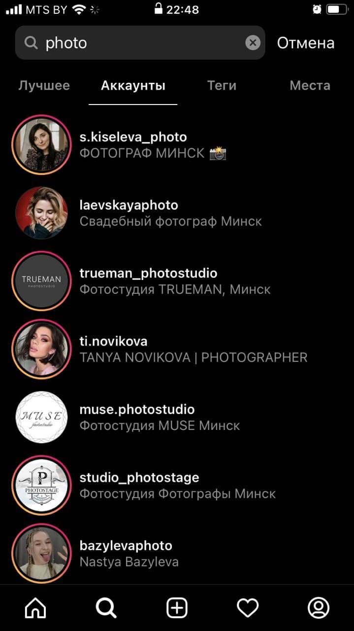 приставка _photo к аккаунту