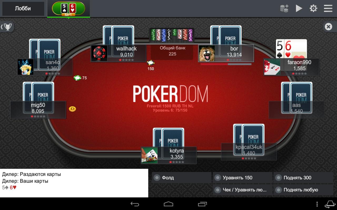 деньги реальные покер онлайн на