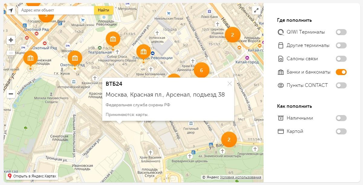 карта банков и банкоматов
