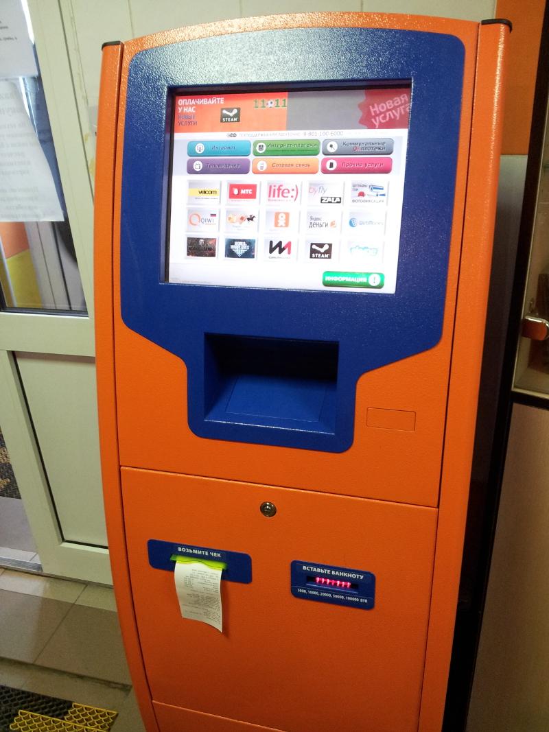 Яндекс Деньги - пополнение с терминала