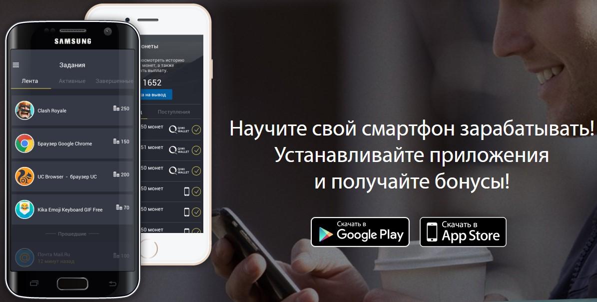 сайт payforinstall