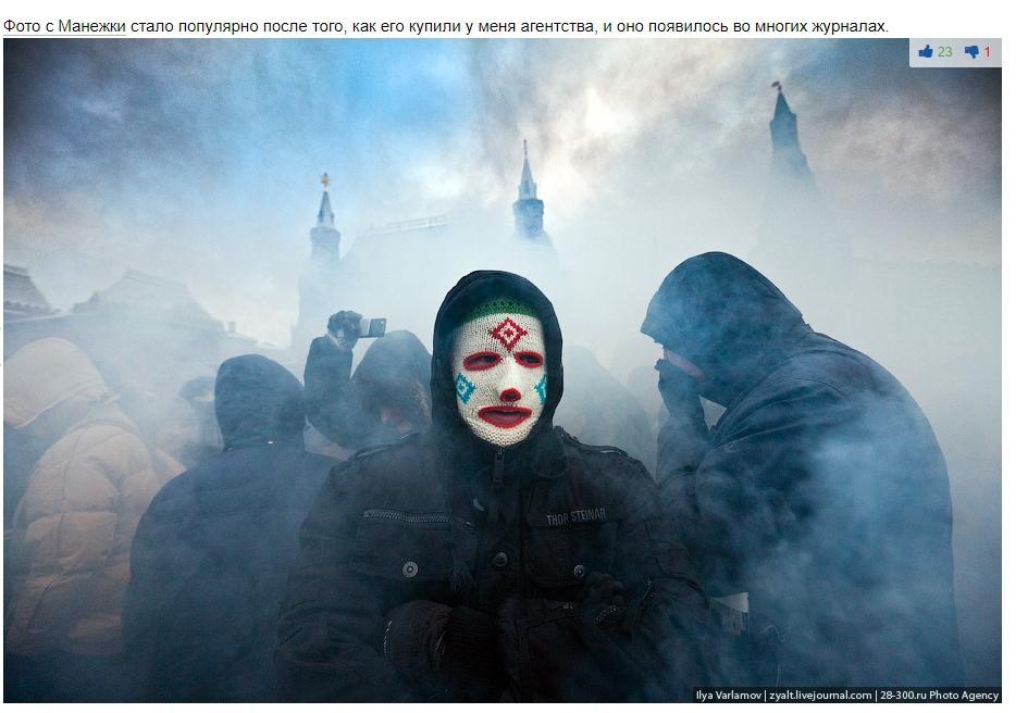 фото Варламова