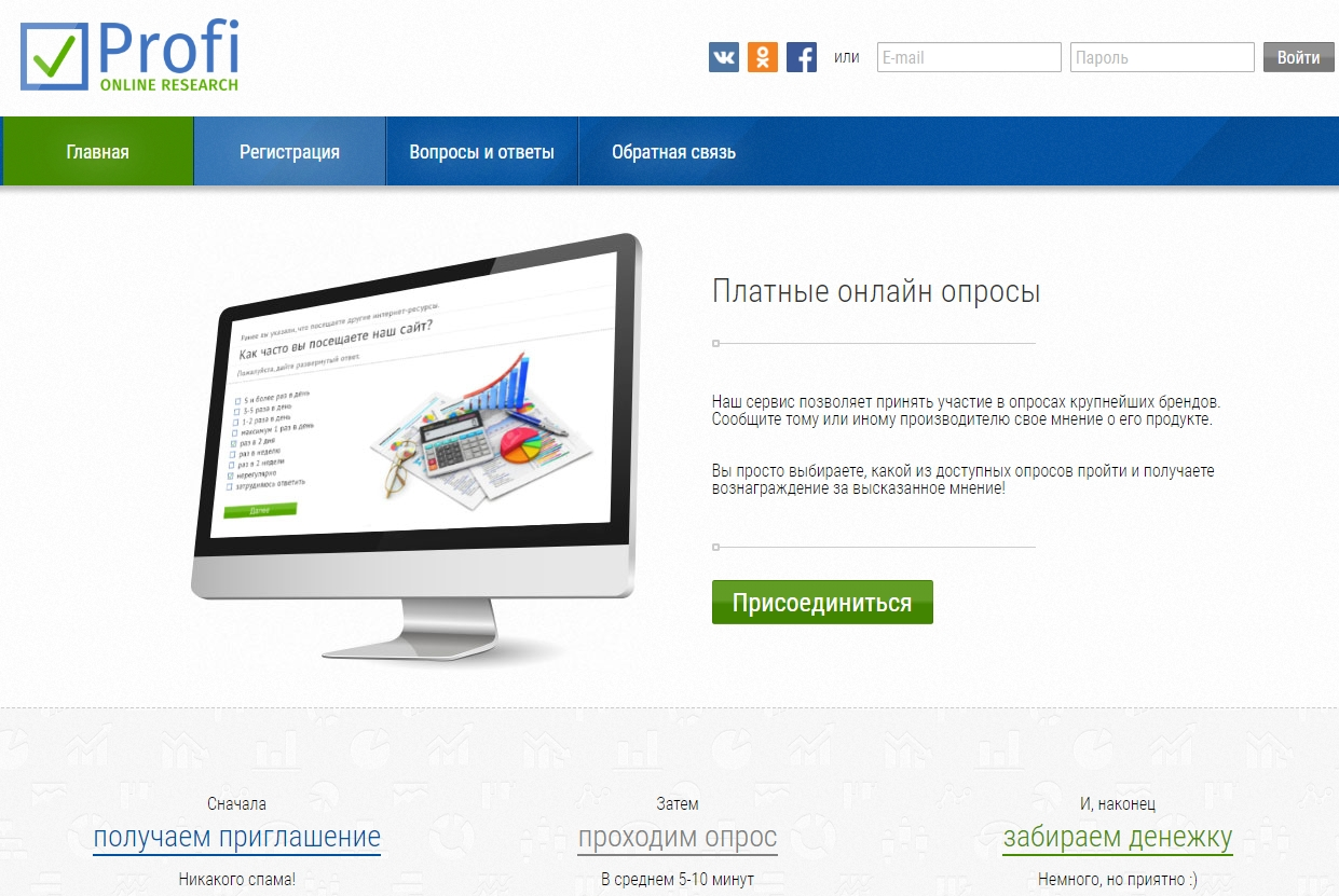 Profi Online Research