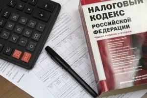 Как платить налоги с заработка в интернете