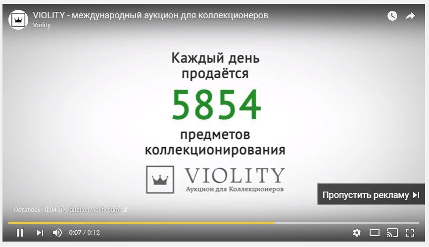 Встроенная реклама